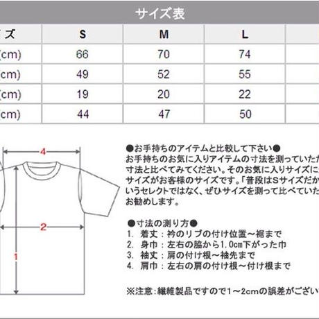 《PHANTOM PAIN LIGHT & SHADOW T-SHIRTS》※受注生産※