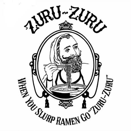 「ZURU-ZURU 2020」 color / STONE GREY