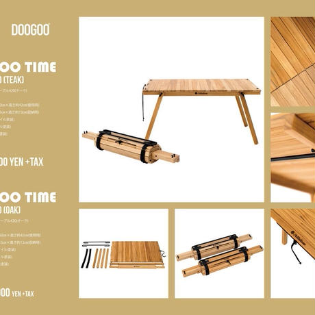 「Allstime」DOOGOO TIME -THE TABLE 420- color / oak