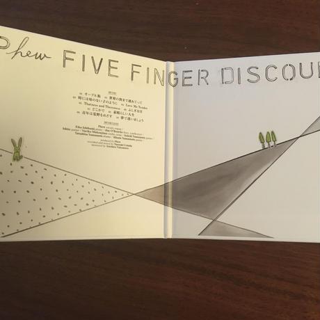 Five Finger Discount/Phew