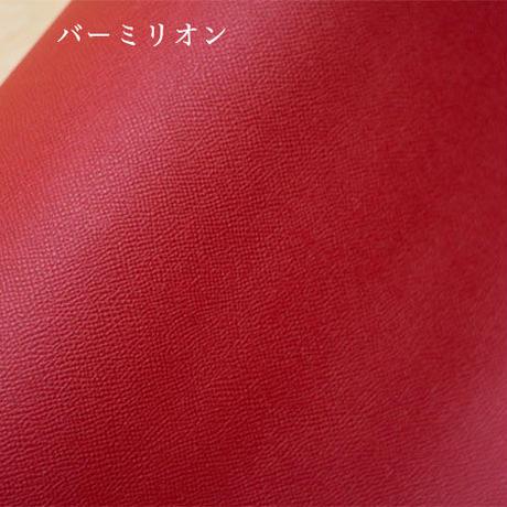 革と真鍮の靴べらキーホルダー(ヴォー・エプソン)