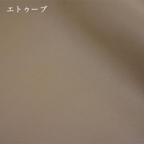ポケットティッシュケース(シェーブル)