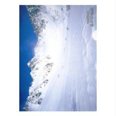 クリアファイル「中央アルプス 千畳敷 冬」
