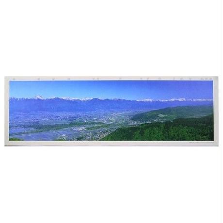 大型パノラマポスター「安曇野と北アルプス」