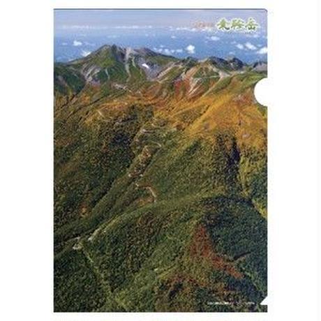 クリアファイル「乗鞍岳の秋」