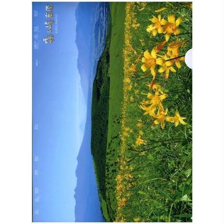 クリアファイル「霧ヶ峰」