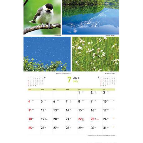 2021年カレンダー「上高地 いきもののいる風景」