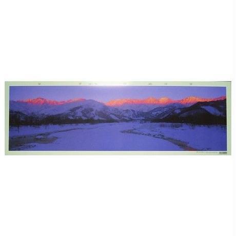 大型パノラマポスター「白馬連山」 朝焼け