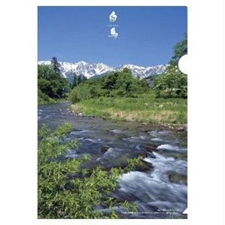 クリアファイル「姫川の吊り橋と白馬三山」