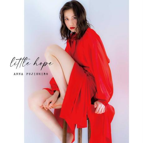 little hope(4冊特典用)