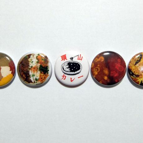 頭山カレー缶バッチ (5個セット)