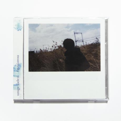 moanyusky / scapes album