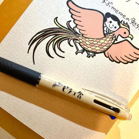 ピチコ舎オリジナルボールペン