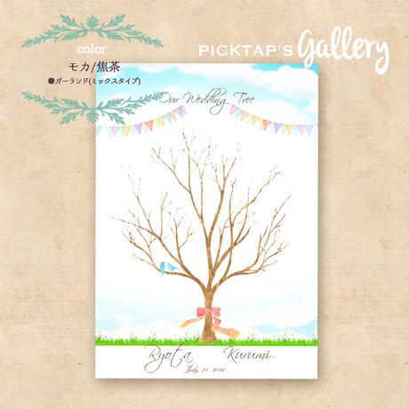 幸せの青い鳥●A3サイズ台紙●ウェディングツリー 結婚証明書