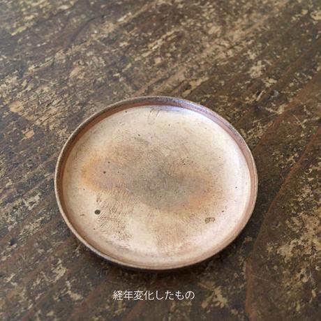 COPPER MINI PLATE