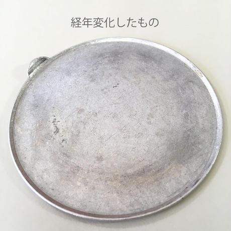 ALUMINUM GRIP CIRCLE PLATE