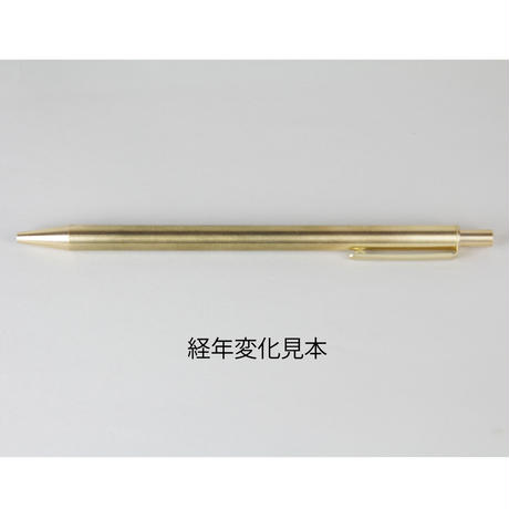 BRASS RETRACTABLE PEN (Solid Brass) +BOX