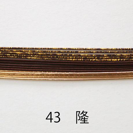 水引カラーアソートセット 新色  phc-023-38~43