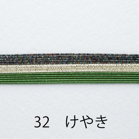 水引カラーアソートセット   phc-023-29~37