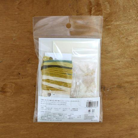 K.omono hanabatake ブローチ  yellow PHC-084-2