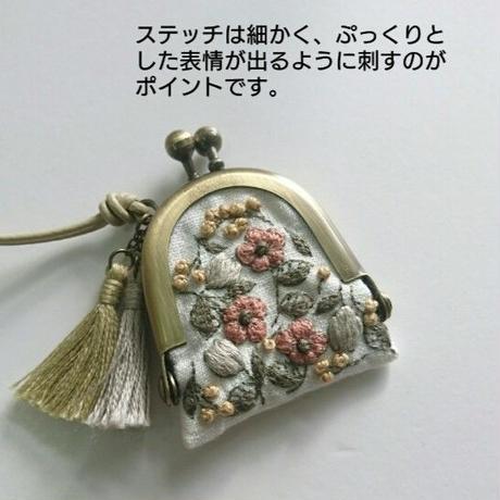 mutsumi ufu  レトロボタニカルながま口チャーム Salmon pink