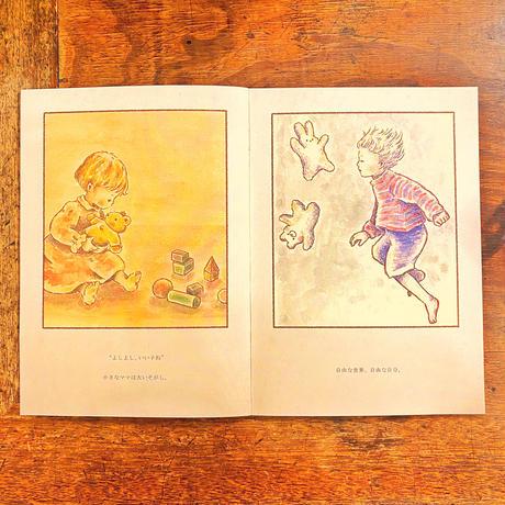 """Book/イラスト集 """"children"""""""