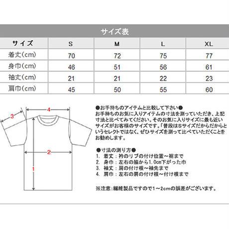 映画『THE COCKPIT』オリジナルTシャツ(白)