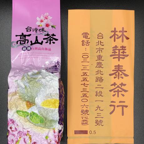 『(超特級)阿里山凍頂高山烏龍茶400元 150g×④袋 林華泰茶行 』台湾お土産!上品な甘みを楽しめる台湾茶の代表銘柄!