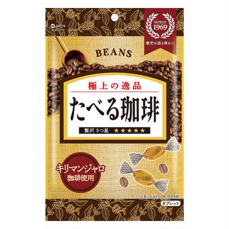 たべる珈琲 袋入り(5袋分)