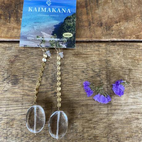 Kaimakana Crystal chain pierce