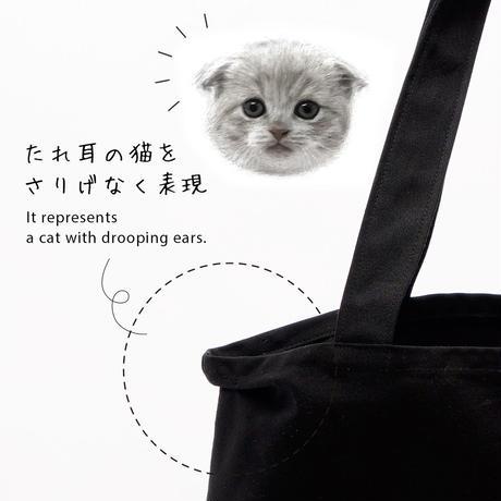 丈夫でエコバッグに最適◎垂れ耳黒猫トートバッグCピンクアイ【送料無料】