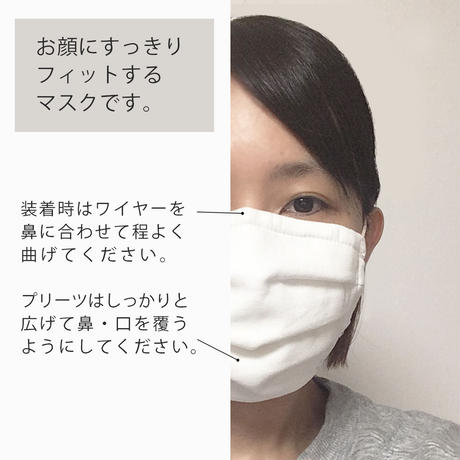 【送料無料】立体ガーゼマスクワイヤー入り(ピンク)1枚 フィルターポケット付き 洗濯機可能