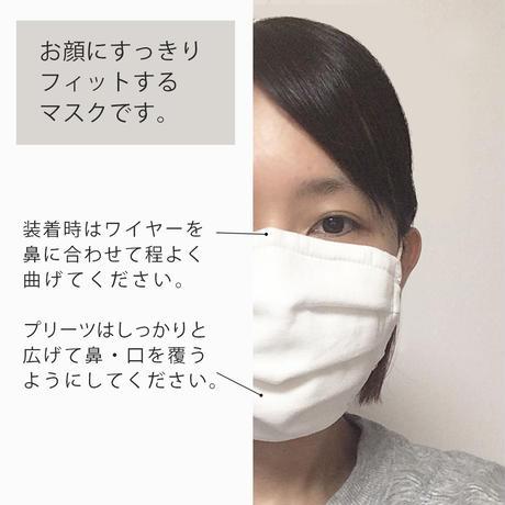 【送料無料】立体布マスクワイヤー入り(あずきピンク)1枚 フィルターポケット付き 洗濯機可能