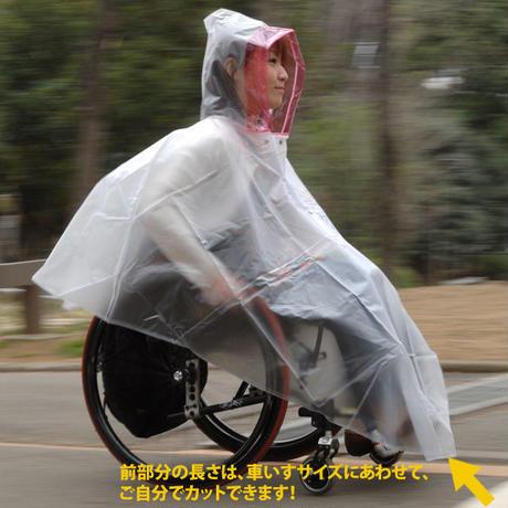 【ピロレーシング】ピンク車椅子レインコート