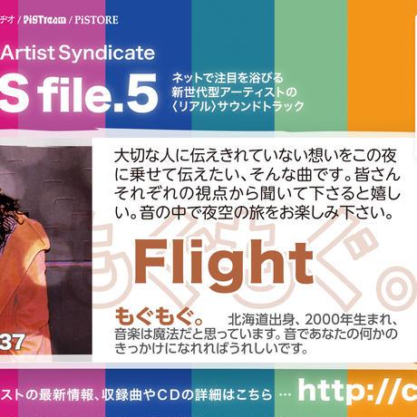 【もぐもぐ。(miu):Flight】Casting Artist Syndicate:CAS file.5【通常盤】