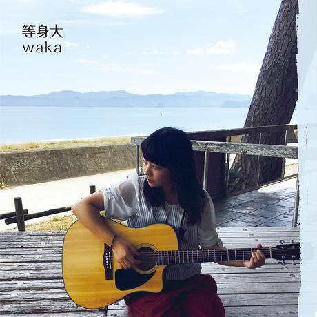 waka:等身大【直筆サイン入り本人直送】