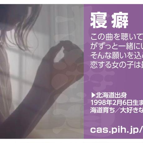 【あや スペシャル】Casting Artist Syndicate:CAS file.7【直筆サイン入り本人直送】