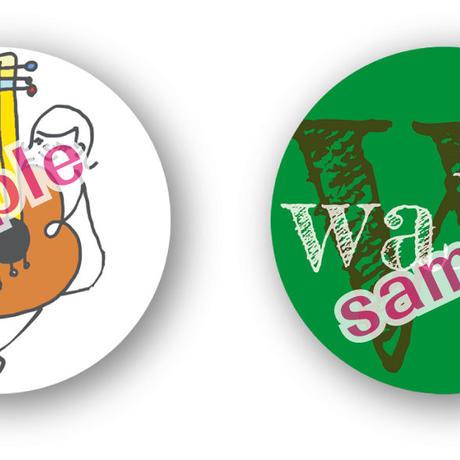 waka:オリジナル・缶バッジ【2個セット④】