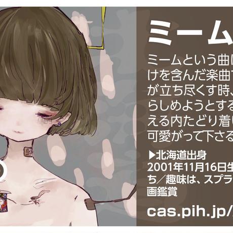 【あう。 スペシャル】Casting Artist Syndicate:CAS file.7【直筆サイン入り本人直送】