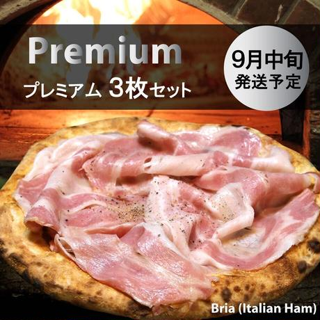 Premium プレミアム【3枚セット】9月中旬発送