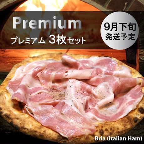 Premium プレミアム【3枚セット】9月下旬発送