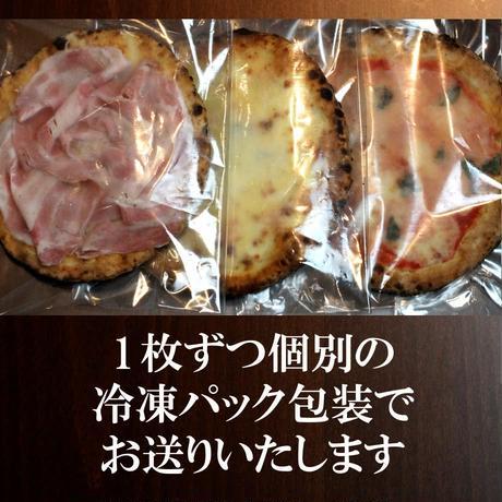 Premium プレミアム【3枚セット】12月上旬発送