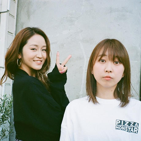 WE MADE FUXXING YUMMY PIZZA【 Shinya Hanafusa】