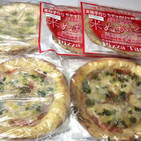 魚沼おぼろ豆腐大葉ジェノベーゼマルゲリータ/米ぬかピザセット