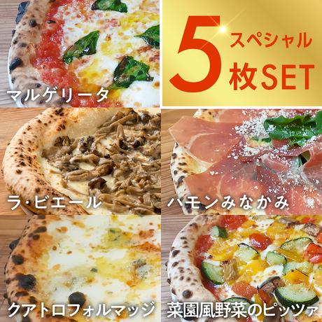 ラ・ビエール スペシャル(5枚セット)