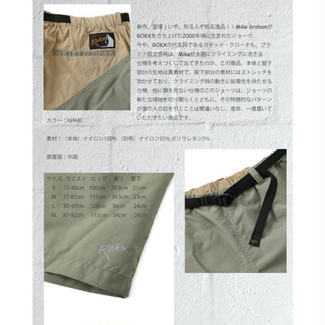 ROKX ロックス ヒップパネルショーツ HIP PANEL SHORT