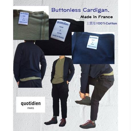 フランス製 ボタンレス カーディガン コットン quotidien コティディアン