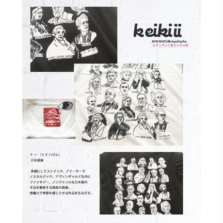 Keikiii ケイキイー 十一 トヲハジム画伯 コラボ Tシャツ あちゃちゅむ ムチャチャ