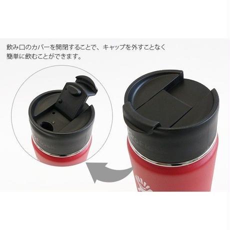 Hydro Flask Flip Cap ワイドマウスボトル用