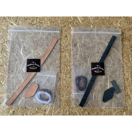 LEATHER WRAPPED KIT